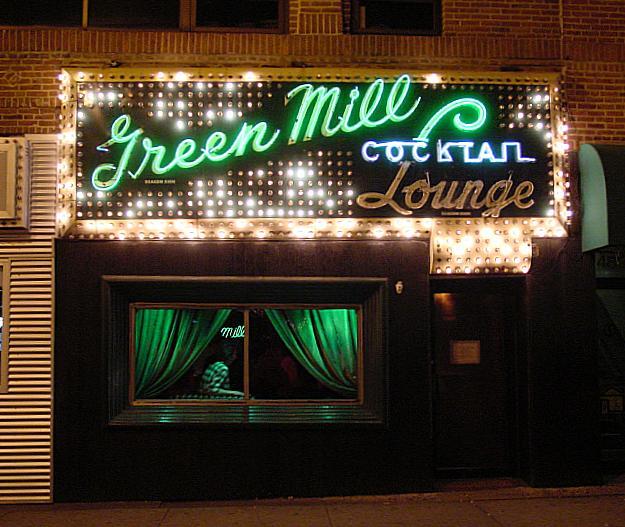 greenmill.jpg